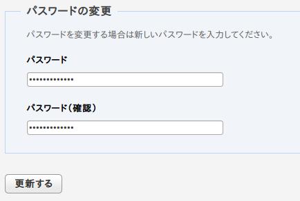 account_edit2